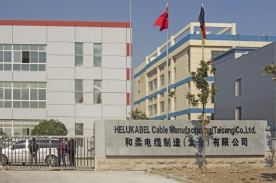 Helukabel production Taicang building from the outside